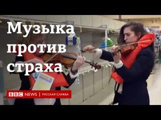 "Музыка из ""Титаника"" в американском супермаркете"