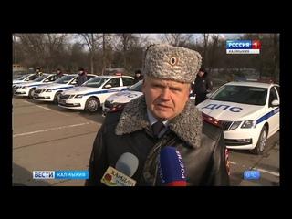 В Калмыкии дорожные полицейские получили новые автомобили в рамках нацпроекта