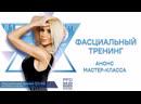 Екатерина Ходаева приглашает на PFD 20