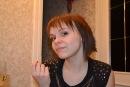 Фотоальбом Анны Морозовой