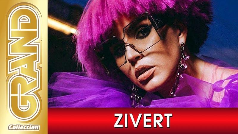 ZIVERT Все Новые Песни Лучшие Хиты 2021 Фото Альбом Дуэты и Кавер Версии 12