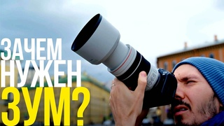 Съёмка архитектуры, спорта и туристическая с CanonRF 70-200mm F4L IS USM