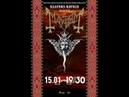 Mayhem Freezing Moon Live in Moscow 15 01 2020