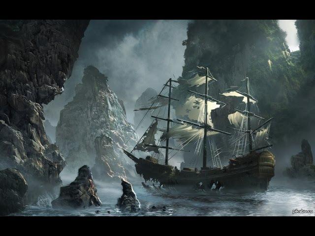 Проклятые корабли средневековья.Призраки океанов.Реальность или фантастика?