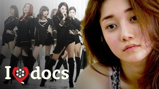 The Intense And Dangerous Training To Be A K-Pop Star - 9 Muses Of Star Empire - Music Documentary
