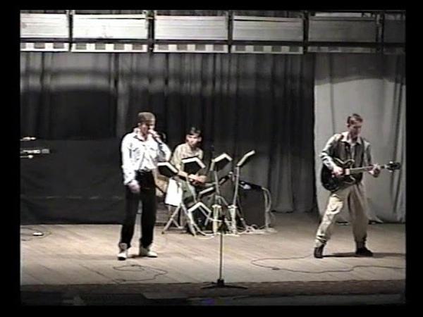Чернила Для 5 го Класса Падла г Аксай 1996 г