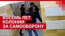 Артем Загребельный, Александр Пшеничников, Артем Архипов ФСБ СОБР