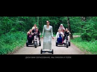 Учителя московской школы №2001 сняли выпускной клип  Москва 24