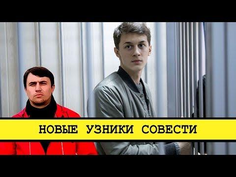 Путинский режим заполняет тюрьмы недовольными Смена власти с Николаем Бондаренко