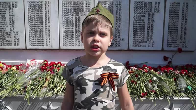 ДЕТИ ЧИТАЮТ СТИХИ. Ялалов Платон. 6 лет. МАДОУ Детский сад ПАРМА. Степан КадашниковВетер войны.