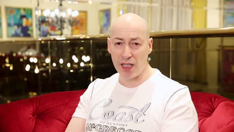 Гордон актеру Машкову Путин на ваши похороны не придет 1