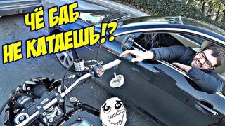 МотоБудни №12 Ситуации на дороге | Дерзкие ГАИцы