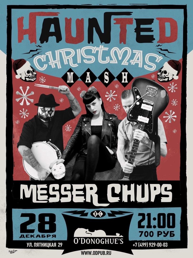 28.12 Messer Chups в O'Donoghues Pub!!!