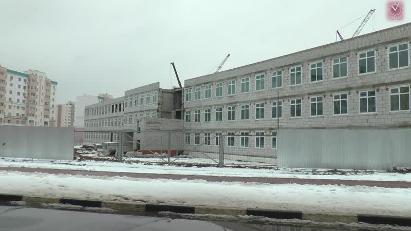 Новая школа в Старом Осколе Всё идёт по плану