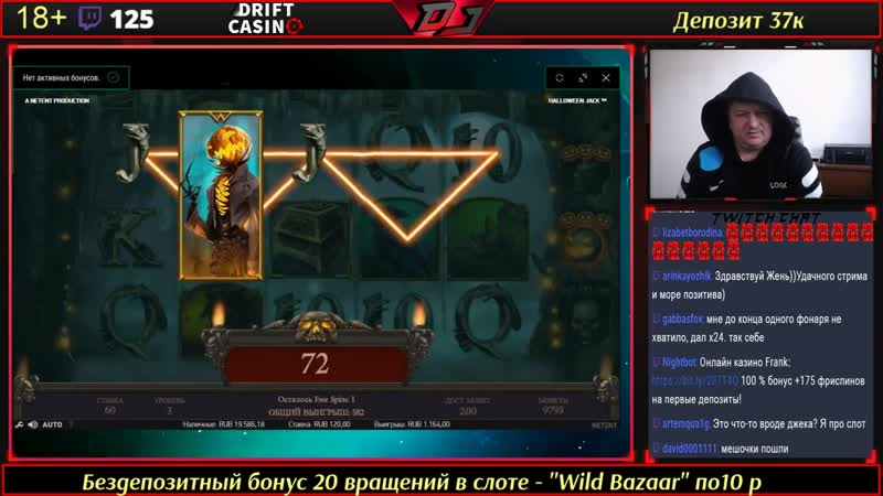 Halloween Jack slot арфы.Игровые автоматы казино Вулкан , Aзино777 ( нет ) Онлайн казино Drift