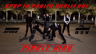 [KPOP IN PUBLIC CHALLENGE] ATEEZ(에이티즈) - '해적왕(Pirate King)' cover by O2X from RUSSIA