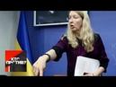Кто против выжить после Супрун или что ждет Украинскую медицину дальше От 04 09 19