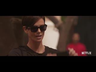 БЕССМЕРТНАЯ ГВАРДИЯ Русский Трейлер #1 (Озвучка, 2020) Шарлиз Терон Netflix Movi