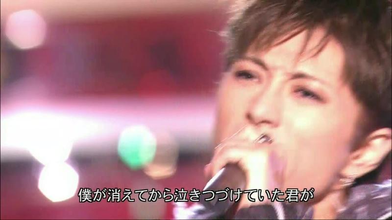 Gackt Missing Hey Hey Heyユニバーサル・スタジオ