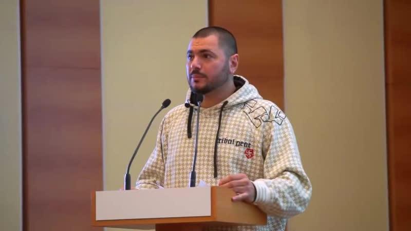 Речь Птахи Давид Нуриев об идеологи и проблеме наркоторговли 02 12 19