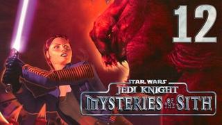 Star Wars Jedi Knight: Mysteries of the Sith - Прохождение игры - Болото Дромунд Каас [#12]