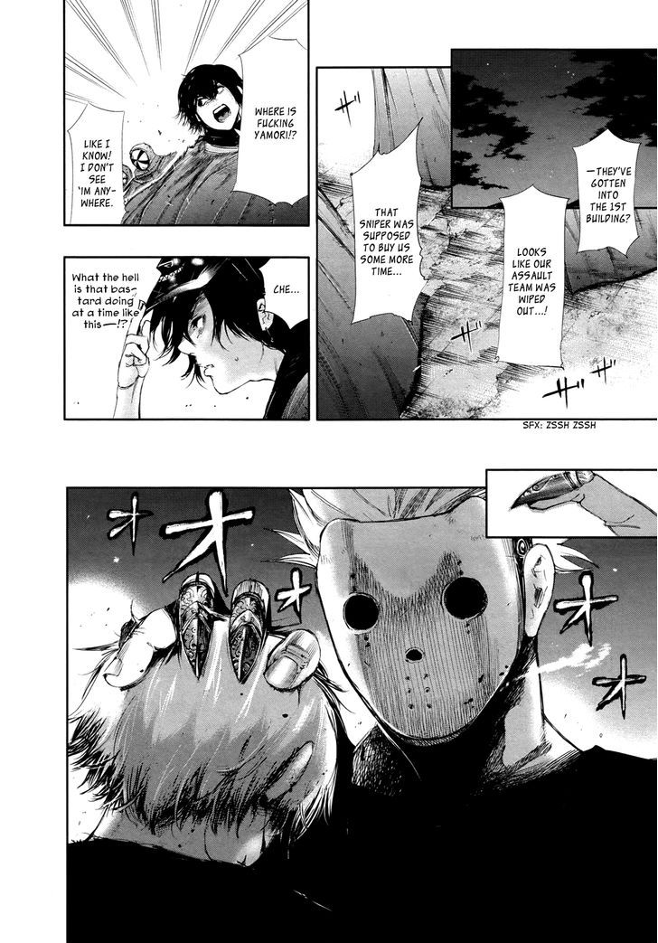 Tokyo Ghoul, Vol.7 Chapter 60 High Spirits, image #17