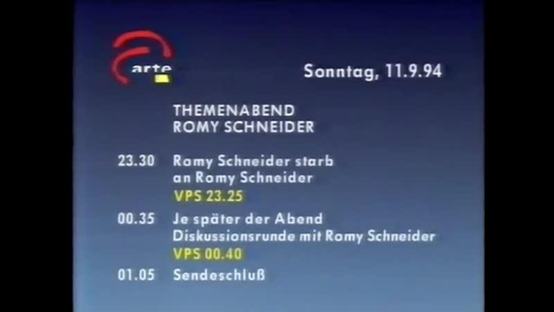 Программа передач и конец эфира (ARD [Германия], 10.09.1994)