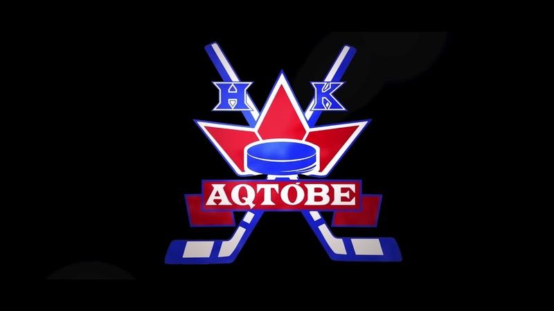 Комментарий нападающего ХК Актобе Ильи Серёгина после первого матча актобетемиртау