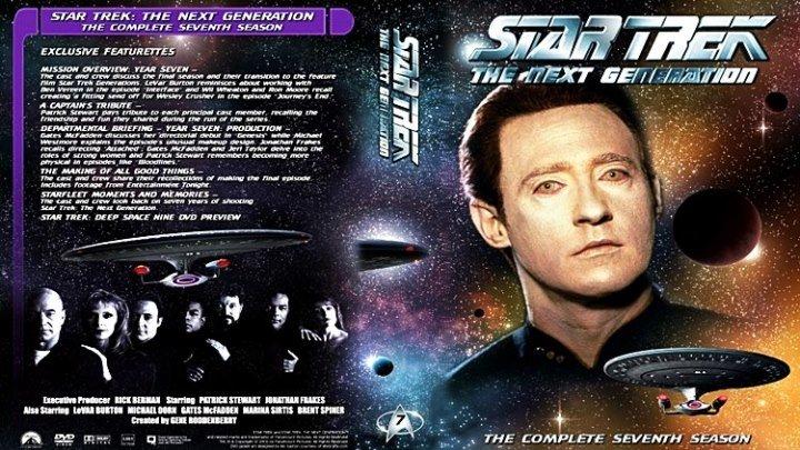 Звёздный путь. Следующее поколение [162 «Наследие»] (1993) - фантастика, боевик, приключения
