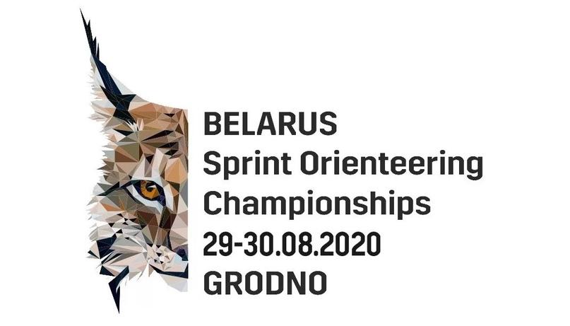 Чемпионат Республики Беларусь, изображение №1