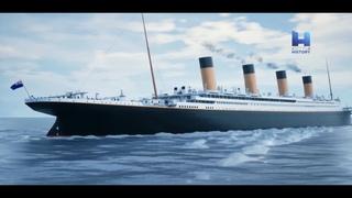 Титаник тайна из глубины. фильм 2 Документальный фильм Viasat History.