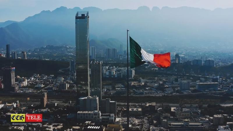 CCHTV Города Мексики Монтеррей Торре Обиспадо