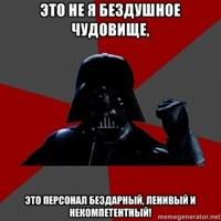 АзадАзадов
