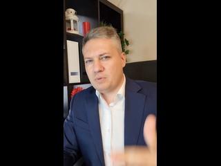 Видео от Технология эффективных продаж