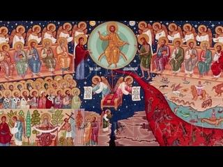 О Страшном Суде. Православный календарь 7 марта 2021