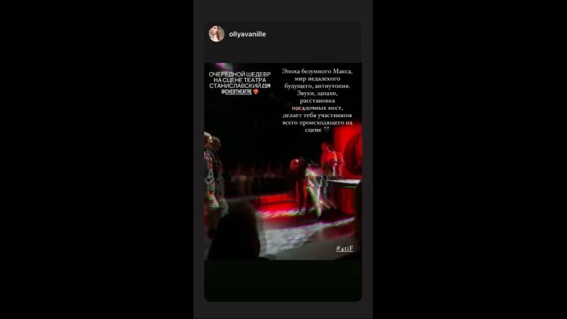 Видео от Станиславский com Театр Чебоксары