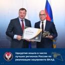 Сергей Мерзляков фотография #16
