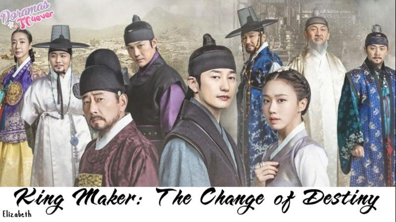 King Maker The Change of Destiny E18 - DoramasTC4ever