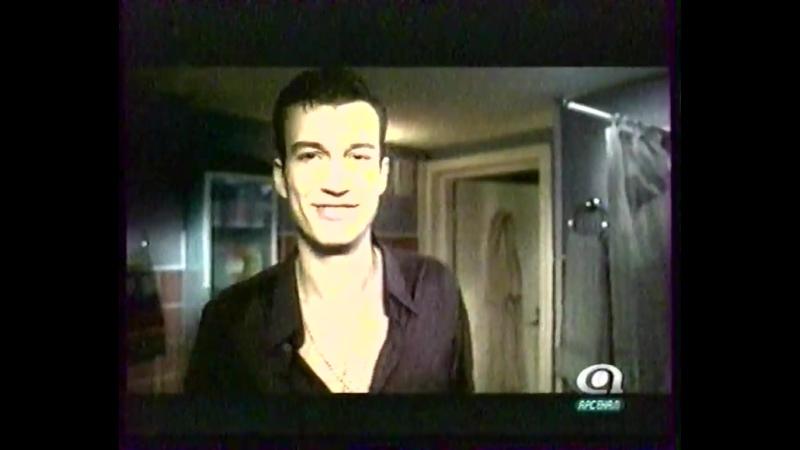 Реклама ТВ 6 2000 1