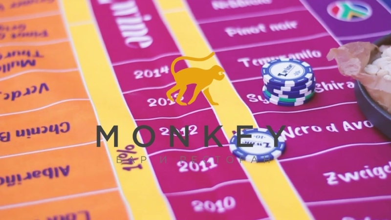 Винное казино в Monkey