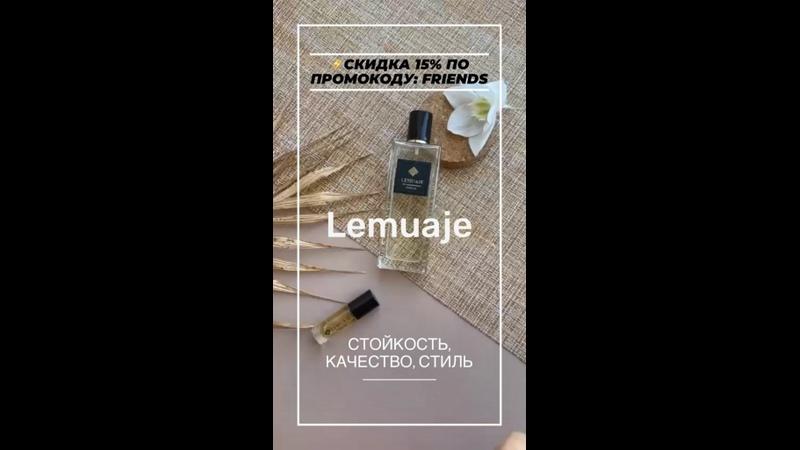 Видео от Парфюмерный бутик Parfum Laboratory