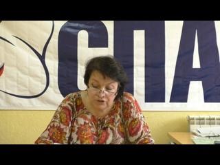 Видео от Натальи Благодатной