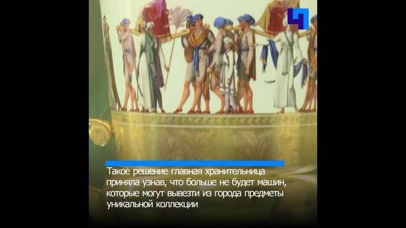 В Гатчине установили памятную доску хранительнице музея Серафиме Балаевой