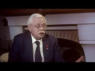Александр Руцкой. Поздравление Министра финансов Силуанова к 23 - му февраля