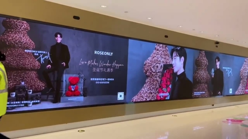 LED экраны в China World Mall, Пекин