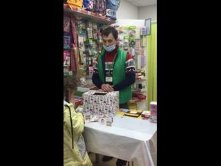 Канцтовары  и  игрушки ЛистОК Верещагино