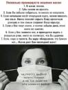 Ольга Силаева фотография #11