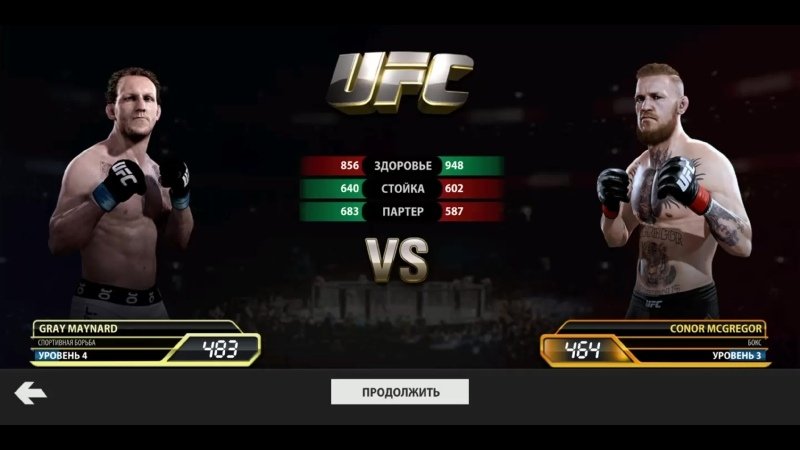 Gray Marnad против Conor McGregora UFC MOBILE