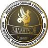 «Зиланткон» - конвент игр в Казани!