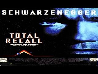 Desafio total (1990)